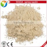 Cheap price good quality calcined kaolin for ink jet paper