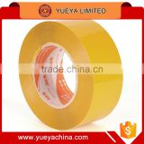 Brown Packing Tape 5CM*182M