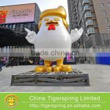 Waterproof President Trump Inflatable Commercial Tent Year of the Rooster Inflatable Tent