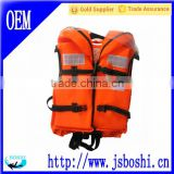 Oxford EPE foam solas approved neoprene life jacket