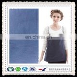 EMI shielding fabric Antiradiation fabric Conductive fabric