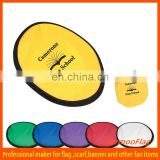cheap promotional 175g ultimate frisbee