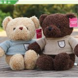 Girlfriend Birthday Gift Cartoon Animal Yellow Plush Teddy Bears