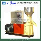 SKJ2 fish feed pellet machine price Poultry farm machinery concentrate for poultry feed mills animal feed Mills animal
