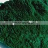 (CAS No.: 39380-78-4) basic chromium sulphate for dyeing and leather