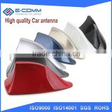 7 Colors Car Decorative Auto SUV Roof Special Radio FM Shark Fin Antenna Aerial Signal Universal Auto Accessories