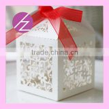 Wedding gift boxes in malaysia wholesale wedding favor boxes TH-8