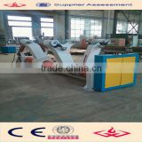 Mill roll stand for raw kraft paper