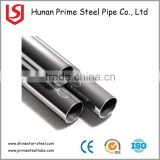 Stainless steel pipe and tube, 304 pipe Stainless steel weld pipe/tube, 201stainless steel tubing