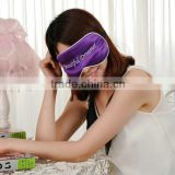 Polyester Filled Silk Sleep Eye Mask (Oeko-Tex)