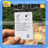 Full colour printing door smart entrance access card/ magnetic stripe entrance access card