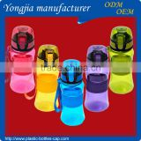 Customized logo promotional gift cup 300ml plastic children sport water bottle with lock