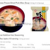 Japan AMANO FOODS Freeze-Dried Miso Soup (Pork Taste)