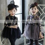 Baby Girls Star Print Dress Cute Tutu Princess Gauze Tulle Knit OEM ODM Type Clothes Manufacturer Factory Guangzhou