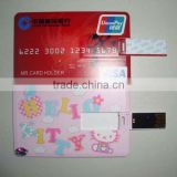 2014 new product wholesale credit card style usb flash memory stick free samples made in china
