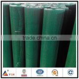 Perfect after-sale service iron heavy duty hot sale bird cage welded wire mesh roll                                                                                                         Supplier's Choice