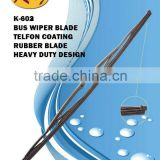 Bus wiper blade K-603 16.5mm saddle mounting width with bolt and nut