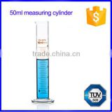Borosilicate glass measuring cylinder with spout                                                                                                         Supplier's Choice