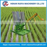 Ruiya Manual Portable Rice Planter/Hand Cranked 2 Rows Rice Transplanter