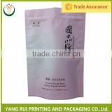 Popular Reclose And Easy To Open clay facial mask sheet bags
