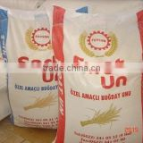polypropylene PP woven sack used for packing flour, rice, grain, cereal, cheap plastic woven bag, low price pp woven bag