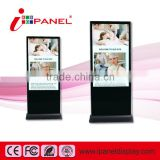 "42"" 46"" 55"" 60"" 65"" 70"" 84"" Android standing LCD digital signage display, 14 inch lcd tv - i-Panel"