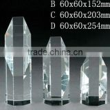 Grade A crystal blank block with engrave fdor crystal trophy and award (R-0392)