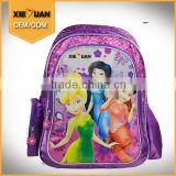 Multifunction Daypack China Wholesale School Bag China For Children