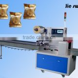 Wuhan Jie Swisu kneader bread dough machine packing machine