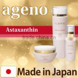 Japanese wholesale beauty supply store cosmetic for sensitive skin, small lot order available