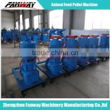 Fanway factory dircectly supply animal feed pellet machine / animal feed pellet mill poultry feed machine