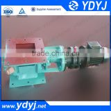 China industrial small rotary valve for sale