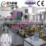professional and high efficiency PET bottle water washing filling and capping machine
