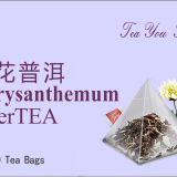Chinese Healthy Herbal Chrysanthemum Pu er Tea bag