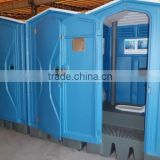 Eco-friendly portable public toilet,portable toilet with trailer,mobile toilet for sale CH302