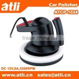 ATCP-1024 DC 12V dual polisher car