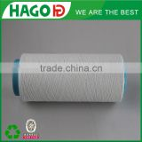 Wholesale good quality acrylic nylon yarn hand knitting online shopping india