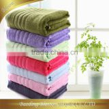 China Suppliers wholesale turkish bamboo towel for bathroom