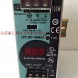 LP1150D-12MADA/150W12V12.5A REIGNPOWER SWITHING POWER SUPPLY  DIN RAIL DISPLAY