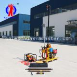 YQZ-50B hydraulic core drilling rig/Small and light hydraulic geological drill/50 m core sampling survey machinery