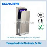 environmental bathroom accessories automatic stainless steel jet air hand dryer