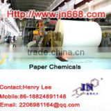 Manufacturer Supply Oil proofing and Water proofing Agent paper chemicals for food packaging JN AF-5102