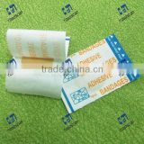 Medical Dressing Wound Adhesive Plaster Hypoallergenic