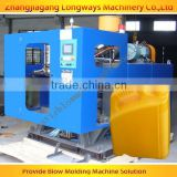 5 liter engine oil cans making machinery, extrusion blow moulding machine