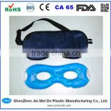 2016 Physical Therapy Gel Eye Mask / Soothing Hot Cold Eye Mask in Health Care                                                                         Quality Choice