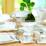 127pcs decal bone china dinner set,ceramic dinner set                                                                         Quality Choice