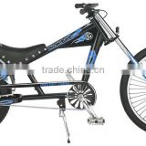 Seaside leisure two seat chopper bike /chopper bicycle/bicycle for two person kingbike chopper bike
