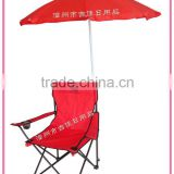 SWM-12R kid beach chair with umbrella