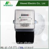 DDS28-1kema approved voltage current Single Phase, intelligent Energy Meter with RS485 modbus Communication Electric Power Meter