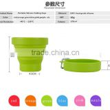Buy Wholesale Direct From Chinasilicone cup for traveling , collapsible travel mug , coffee mugs for sale